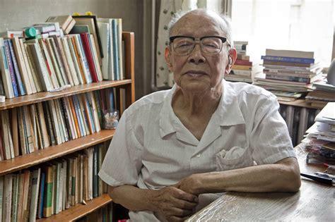 zhou youguang zhou youguang mb3 org com
