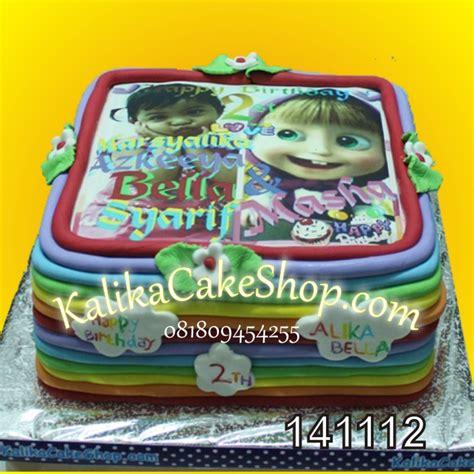 cara membuat kue ulang tahun harvest resep rainbow cake harvest rainbowcake