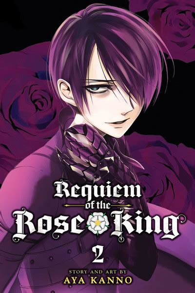 requiem resonant book three volume 3 books requiem of the king volume 2