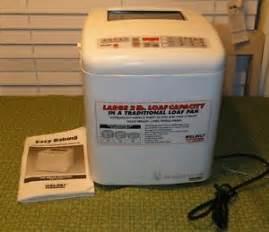 Large Bread Machine Welbilt Abm6000 Abm 6000 Large Capacity Bread Dough Machine