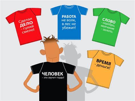 russian word for popular russian words learnrussian speak russian