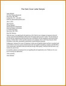Cover Letter Technical Clerk File Clerk Cover Letter Resume Cv Cover Letter
