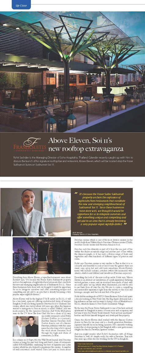 hospitality design editorial calendar soho hospitality above eleven soi 11 s new rooftop