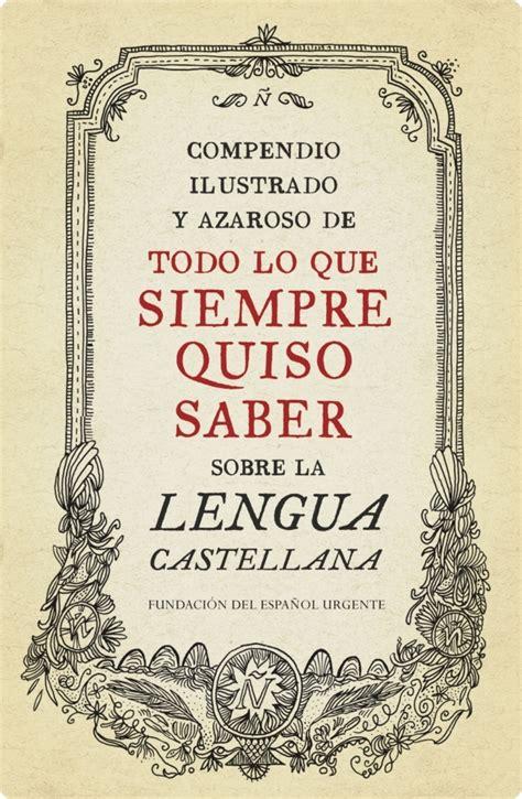 viga lengua castellana espa 241 ol urgente bibliotecaceu