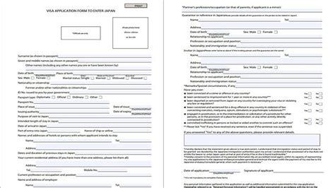 cara membuat visa waiver jepang serba serbi tentang cara membuat visa pikniek
