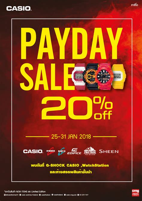 All Item 20 casio payday sale 20 all items casio thailand