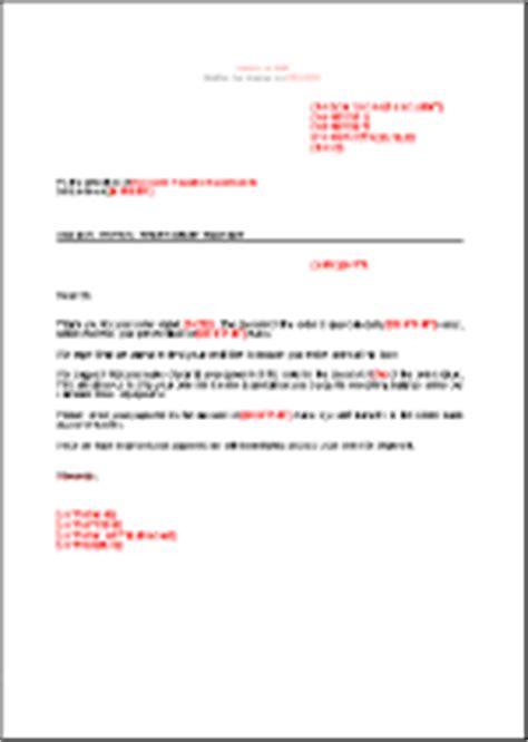 Demande Acompte Lettre Lettre De Demande D Acompte 224 La Commande En