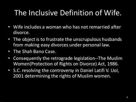 Section 13b 2 Of Hindu Marriage Act by Ll B I Fl U 2 Hindu Marriage Act