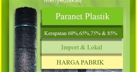 Jaring Paranet Untuk Kandang Ayam paranet hitam untuk kandang ayam jual paranet shading net