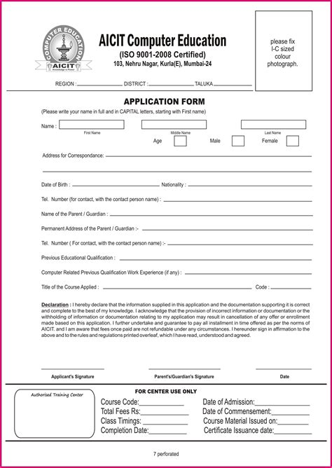 school template photo school admission form sle images doc12361600