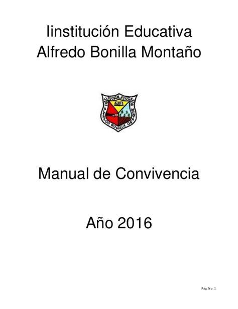 manual de percepciones cjf 2016 manual de convivencia corregido ieabm 2016 docx1