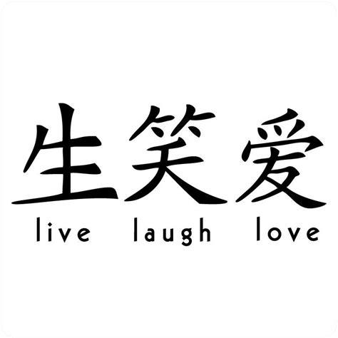 chinese love symbol tattoo designs live laugh japanese symbols tattoos tatto