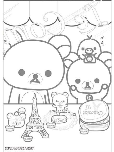kawaii coloring pages rilakkuma coloring pages kawaii nurie kawaii