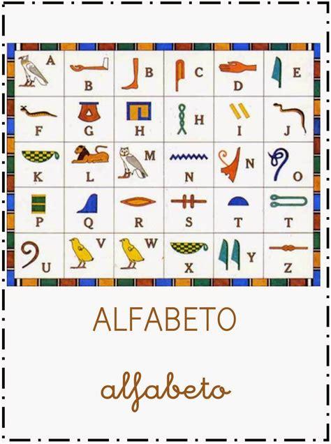 imagenes letras egipcias trabajando con personitas nuestro nombre en egipcio