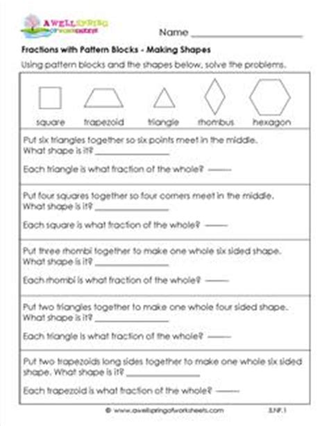 name of pattern block shapes fractions with pattern blocks making shapes third