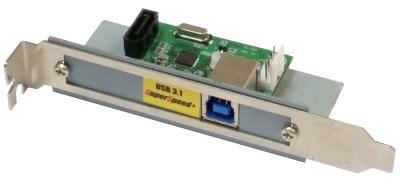 addonics product: sata to usb 3.1 superspeed+ rack mount