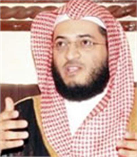 download mp3 alquran hani ar rifai download murotal mp3 al qur an 30 juz lengkap ilmu