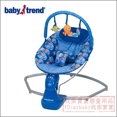 electric swing music baby trend intelligent electric baby cradle rocking chair