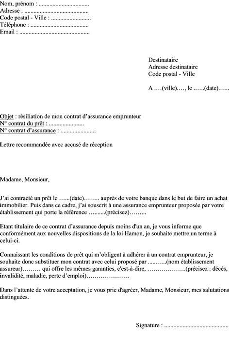Calculatrice pret immobilier mois - banquesfrance.fr