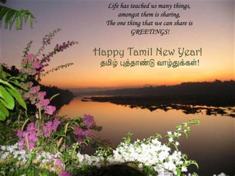 ᐅ top 64 tamil new year images greetings and pictures for