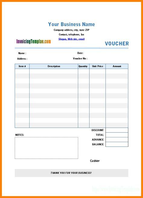 receipt voucher template 7 hotel voucher template applicationleter