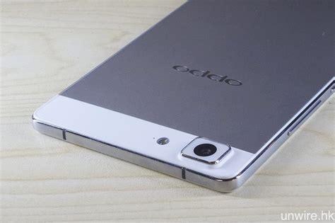 Headset Oppo R5 淘汰 3 5mm 耳機是好是壞 艾域分析推測 未來耳機發展 香港 unwire hk 玩生活 樂科技