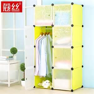 kou silk baby wardrobe wardrobe simple integrated grid