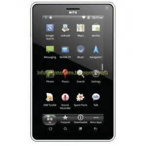 Baterai Tablet Mito T80 harga mito t500 tablet spesifikasi 2012