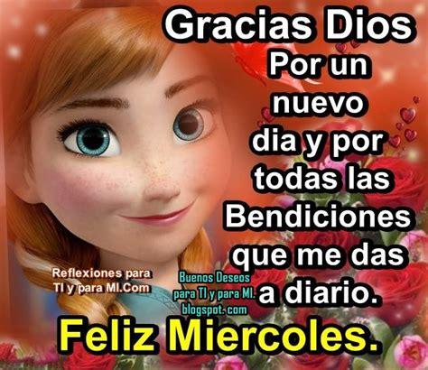 buenos deseos para ti y para m 205 dios bendice mi gracias mi dios por un dia buenos dias gracias a dios
