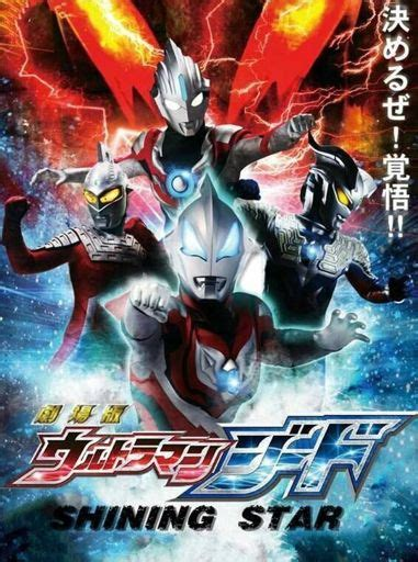 download film ultraman x the movie ultraman geed the movie story guide ultraman central