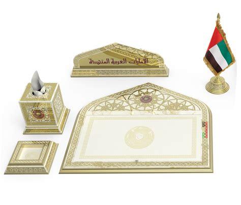 Maatouk Art Design Luxury Office Desk Accessories