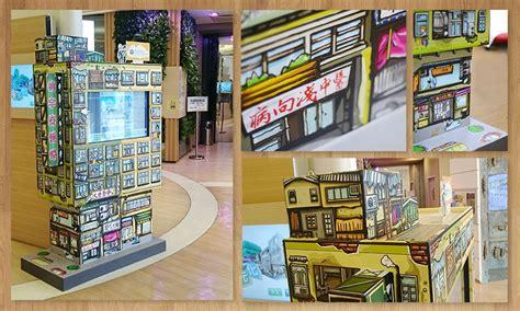 game design hong kong building department kiosk tiebusa hong kong photo