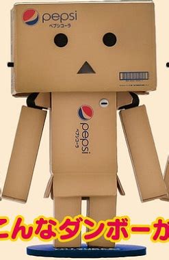 Hbj515 Revoltech Danboard Mini Pepsi goodie yotsuba revoltech danboard mini cartox ver pepsi kaiyodo news