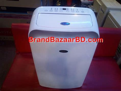 Ac Portable General o general split air conditioner price in bangladesh