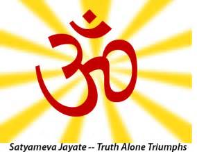 Pics Of Logo Shanti Hindu Student Organization At Dartmouth