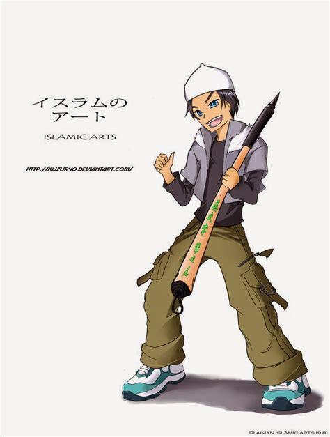 wallpaper kartun muslim gambar kartun muslim pria 2 jpg gambar kartun muslim