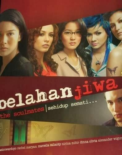Film Indonesia Full Movie Drama Indonesian Movies   film quot belahan jiwa quot drama thriller indonesia full movie