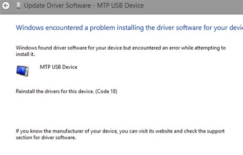 how to uninstall mtp device driver how to uninstall mtp device driver