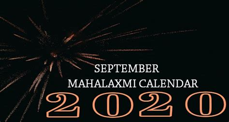 mahalaxmi calendar september  calendars