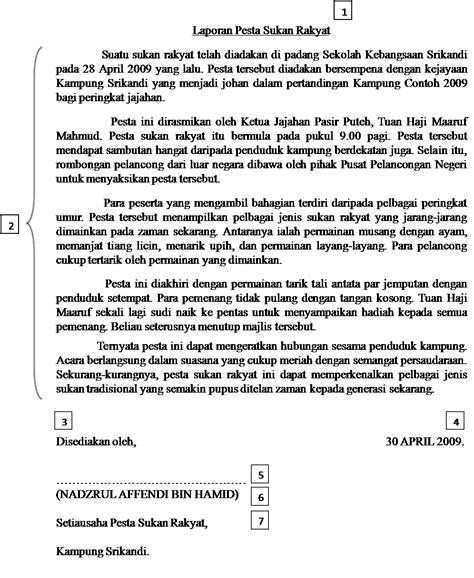 format laporan individu kkn contoh laporan kkn 9 contoh z