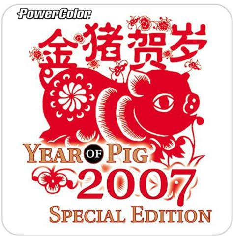 new year of the golden pig powercolor releases new year edition x1650 pro