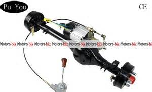 Electric Car Axle Motor Motor For Electric Auto Rickshaw Perol Three Wheelers