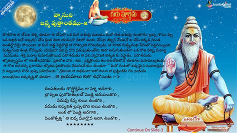 autobiography meaning in tamil vyasa biography in telugu what is the meaning of guru