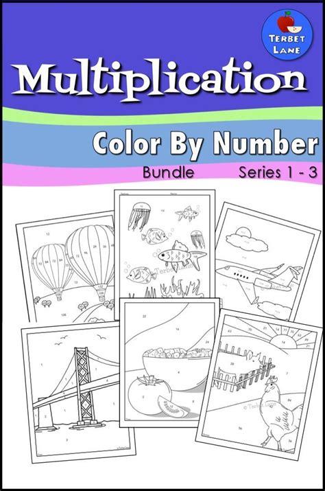 multiplication color by number multiplication practice color by number math bundle