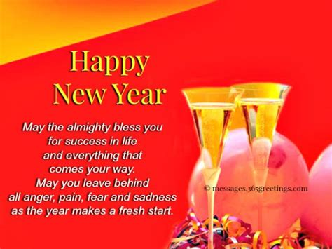 spiritual new year quotes 2012