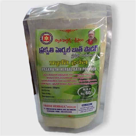 powder bath herbal bath powder