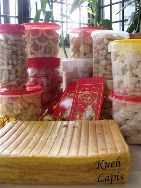 malaysia new year kueh 2014 new year goodies archives sengkang babies