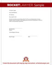 demotion letter sample demotion letter to employee