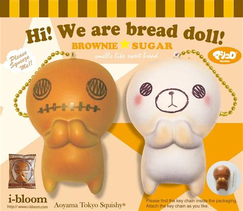 squishypinky ibloom japan bread do end 2 15 2016 9 15 am