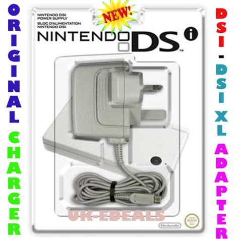 is the 3ds charger the same as the ds genuine nintendo dsi dsi xl 3ds ac adapter charger uk